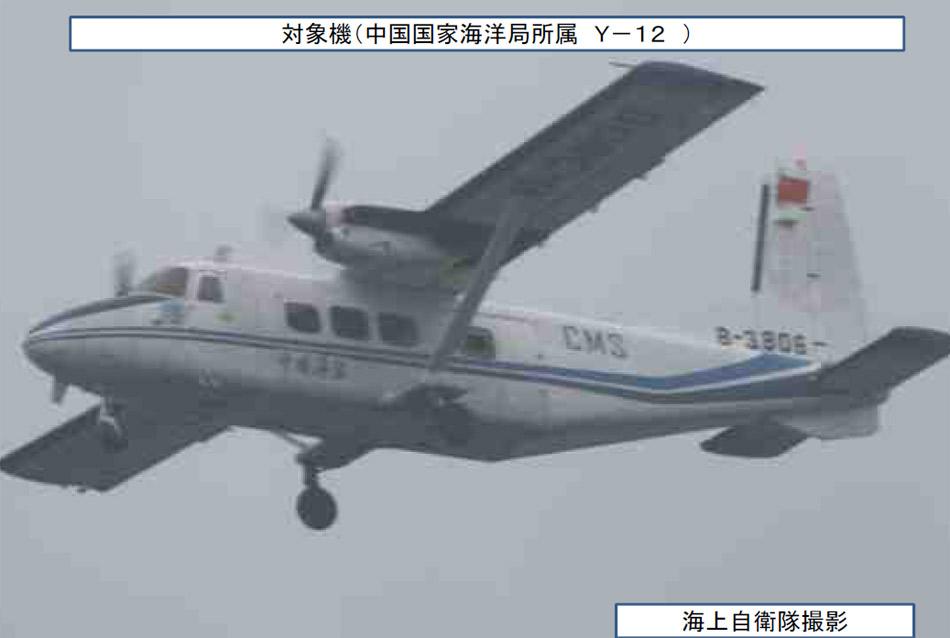 日本航空自卫队12月22日上午发现,中国海监一架运-12型巡逻机出现在距离钓鱼岛以北约120公里区域。日本随即出动F-15J进行拦截,中方飞机随后向东飞行,再向北远离钓鱼岛。