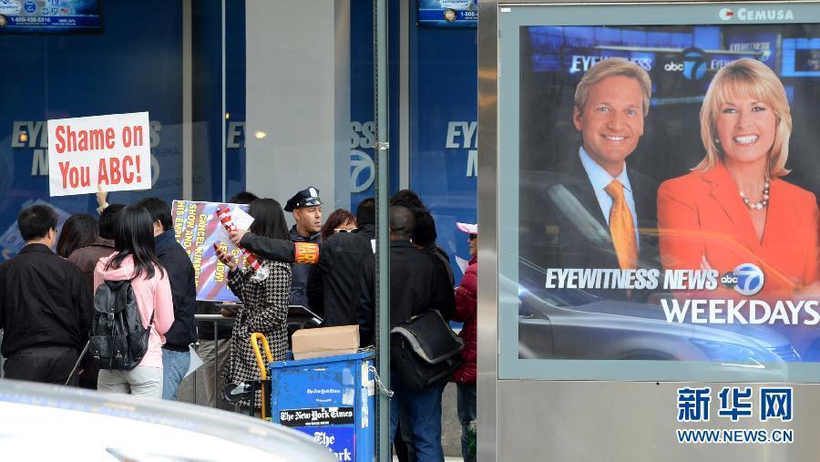11月8日,华人华侨在纽约曼哈顿美国广播公司(ABC)门前进行示威抗议。当天,数百名华人华侨在纽约曼哈顿ABC总部门前,举行示威抗议,要求ABC对辱华言论做出更加诚恳的道歉。 新华社记者王雷摄