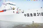 【4月20日】中国最先进