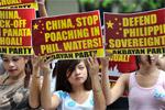 【4月28日】菲侨组织吁1200万侨民反华示威