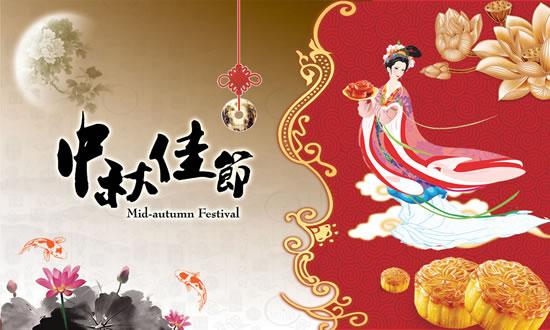 有关中秋节的作文 中秋月圆