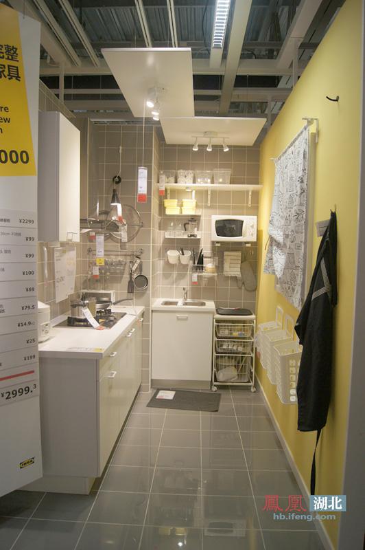 武汉宜家眼镜试营业提前v眼镜8000攻略低价家商场多种上海城火车站图片