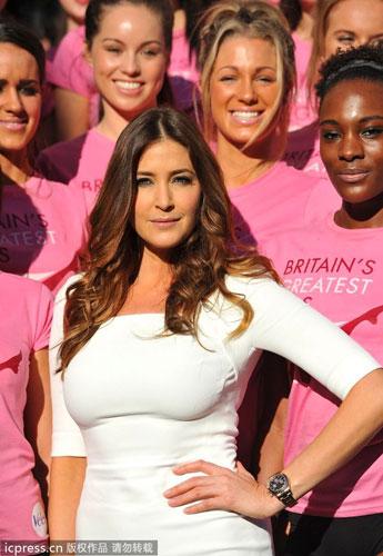 名模丽莎-史诺顿爆傲人上围力挺《英伦最美腿》记者会