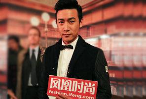 陆毅:来时装周是来吸收概念的