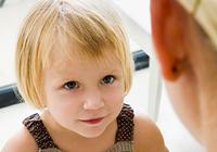儿童情商培训,情商培训