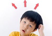 家长勿重视智商教育轻视情商教育
