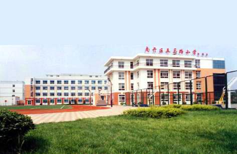 天津市综合排名前五的小学