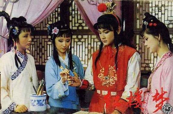 87版 红楼梦 贾宝玉薛宝钗晒25年后合影