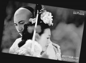 步步惊心》中若曦和四爷的相拥照PS上小S头像,满足小S拥抱吴奇
