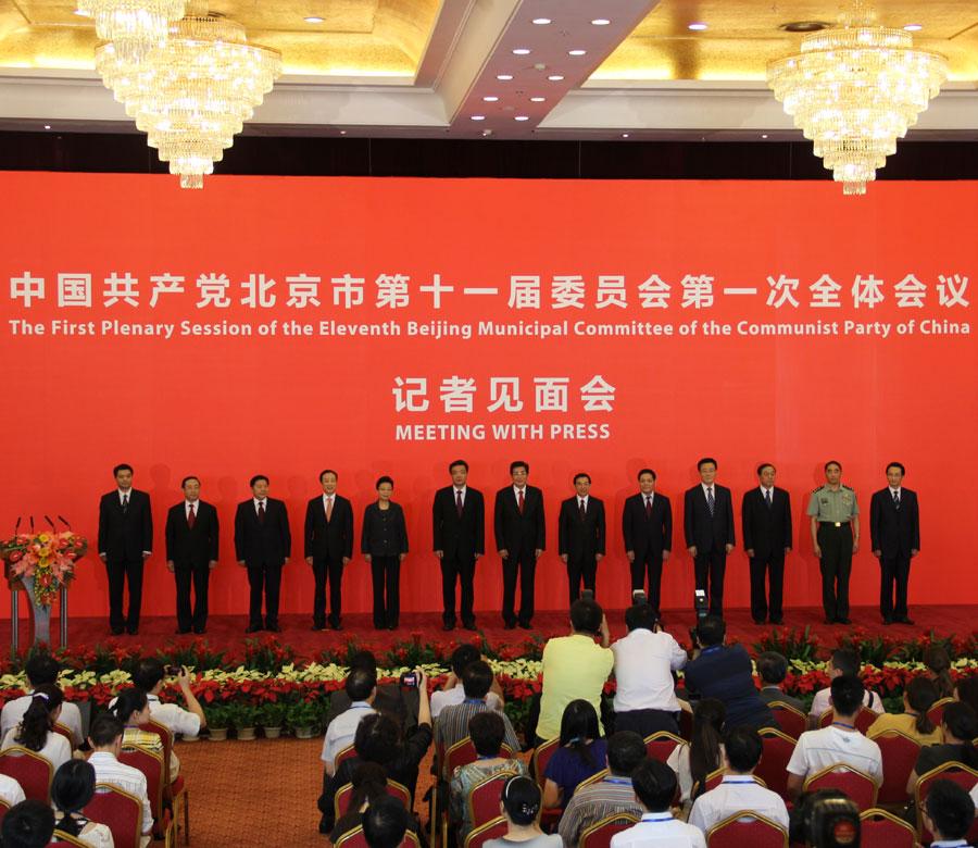 7月3日下午,北京市第十一届市委常委亮相。