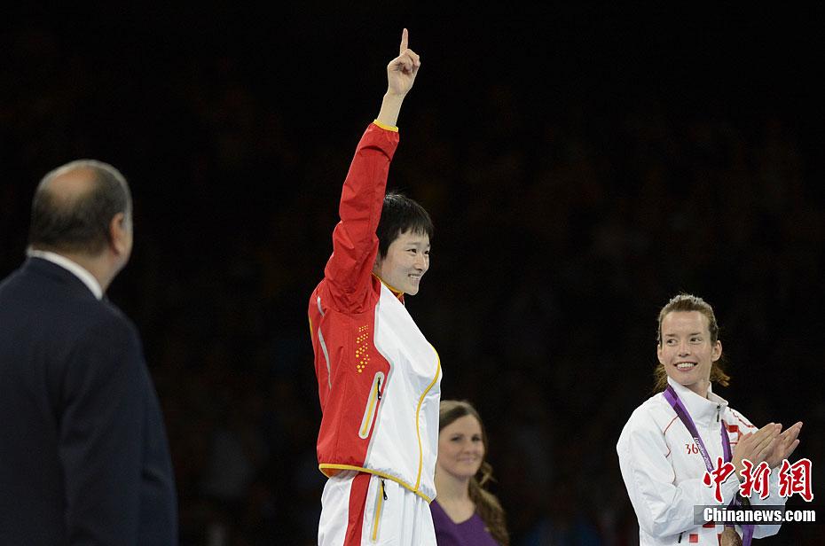 2012年8月9日,在伦敦奥运会跆拳道女子49公斤级决赛中,中国选手吴静钰以8比1战胜西班牙选手布丽吉达·亚格,获得金牌。