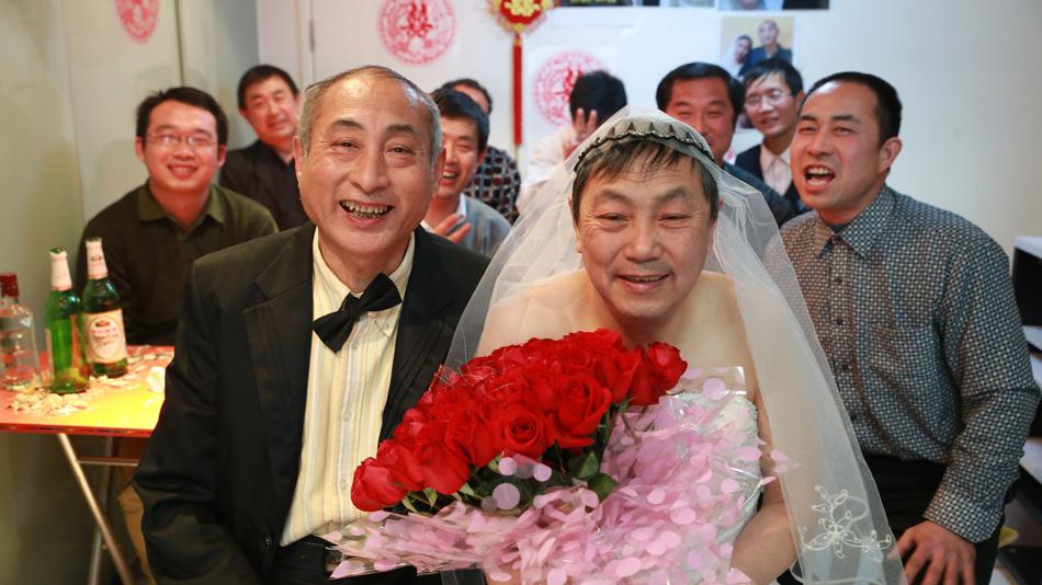 """凤凰网:2名老年男同性恋者在北京""""完婚"""""""
