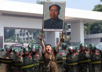 毛泽东和中国