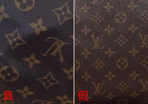 真lv包的皮革纹路比较深,假的花纹颗粒看上去过于光滑没有质感