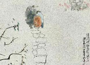 清明节习俗 - 星星之火0351 - 星星之火 的博客
