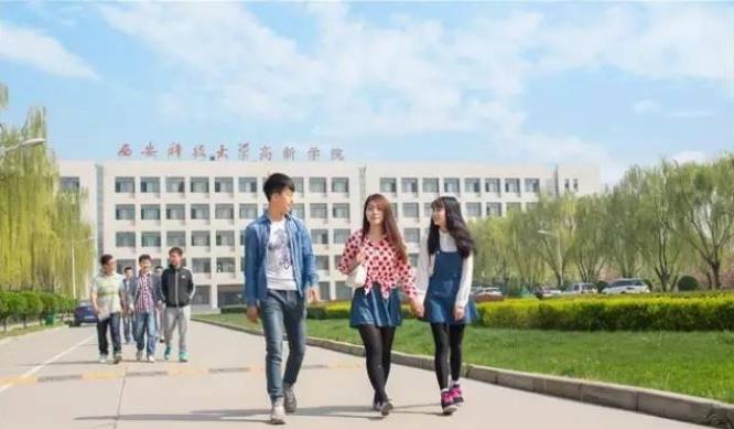 西安科技大学高新学院本科三批录取开始征集志愿 _陕西频道_凤凰网