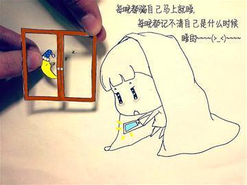 [手绘漫画学习]90后萌妹子手绘漫画