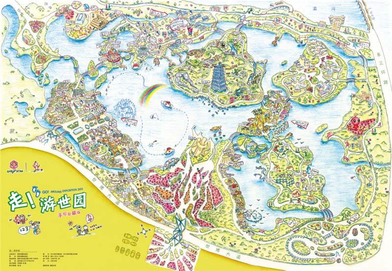 满怀西安情手绘地图心 作者亲身体验一天四顿臊子面