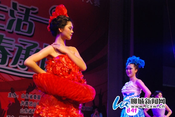 山东省大学生环保服装设计大赛在聊城举办