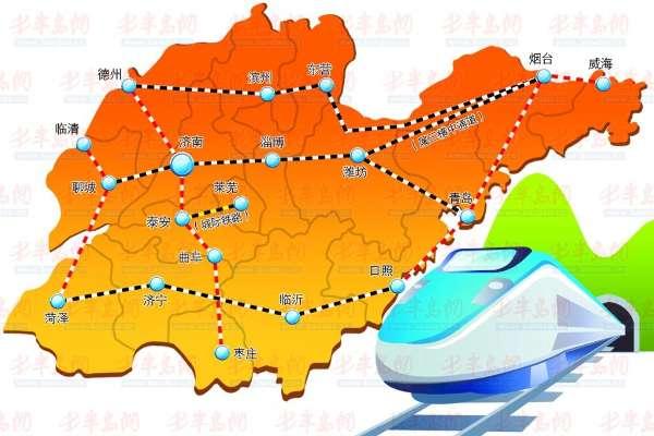 山东三纵三横快速铁路网规划已完成评估(图)