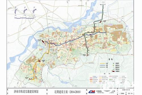 市轨道交通建设规划图-济南城市轨道交通近期建设规划获批 与城铁