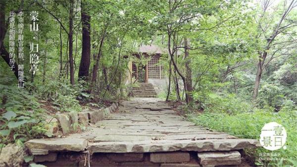 森林浴场 旅游养生选择沂蒙山的八个理由