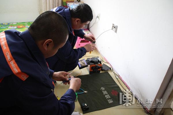 哈尔滨联通宽带网络光纤改造