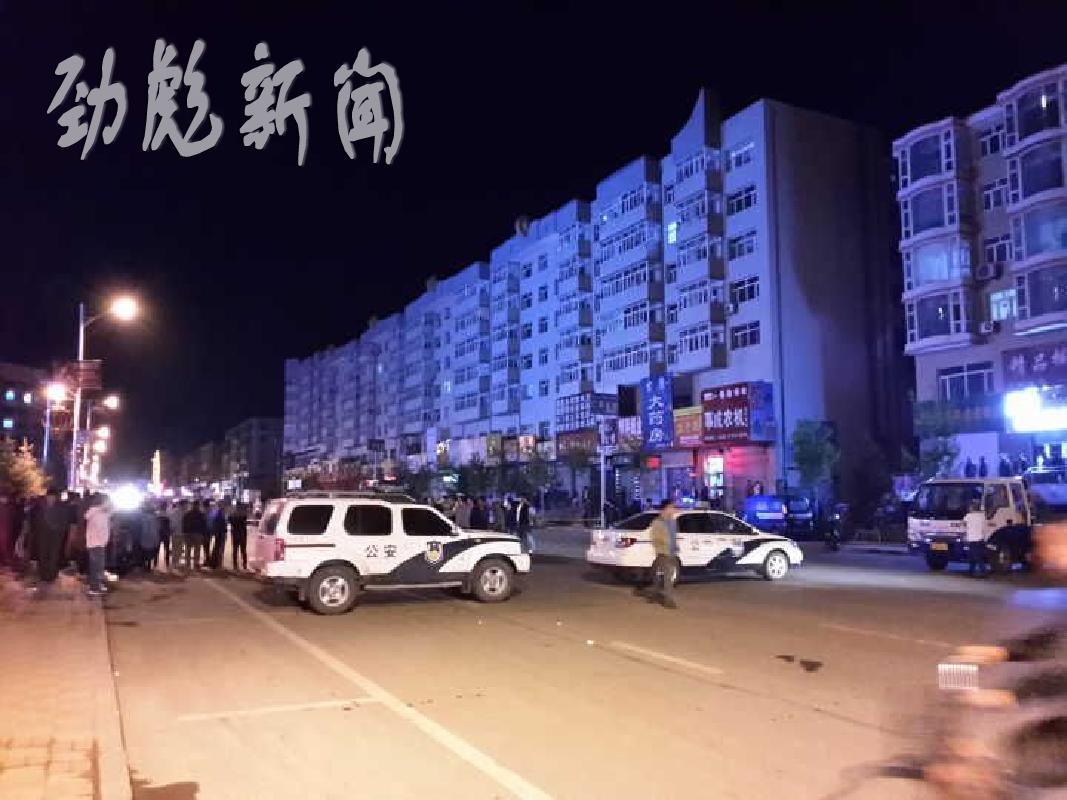 晚8时左右,在齐齐哈尔市克山县克山镇西大街帝泰超市门前发生一