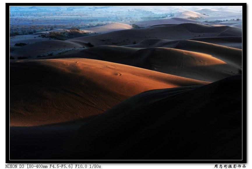 天上北斗星 人间七星湖之 神秘库布其高清图片