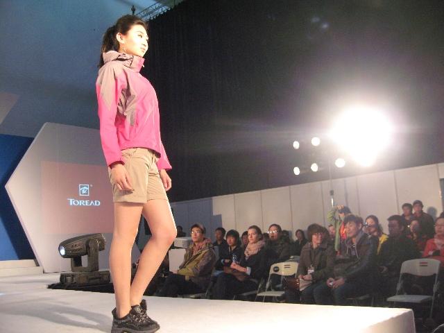 哥伦比亚户外服装 户外服装品牌 户外运动服装