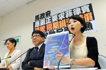 引用菲律宾射杀台湾渔民很诡异fh660982126fh660982126的