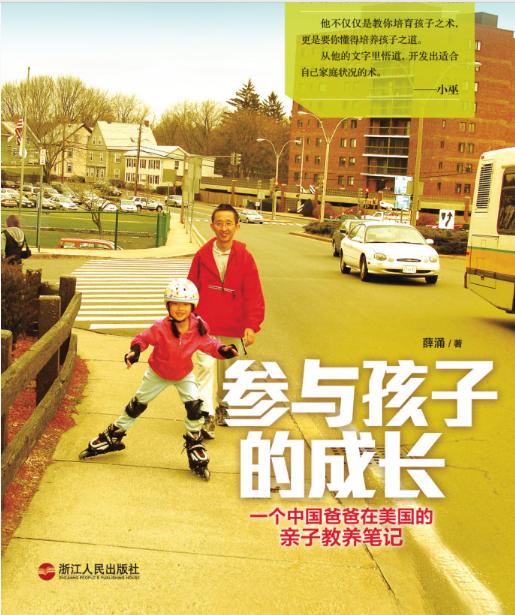 中国 女儿/人是历史的动物。