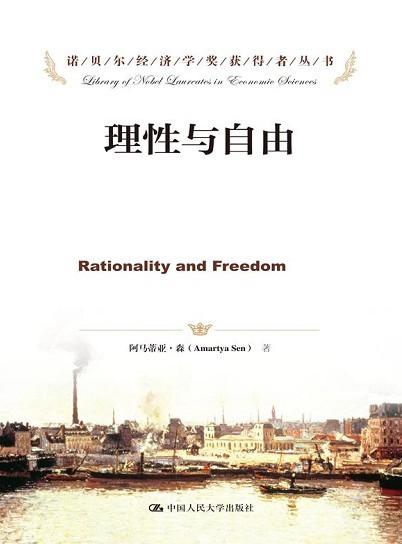 1968诺贝尔经济学奖_2007年诺贝尔经济学奖简介