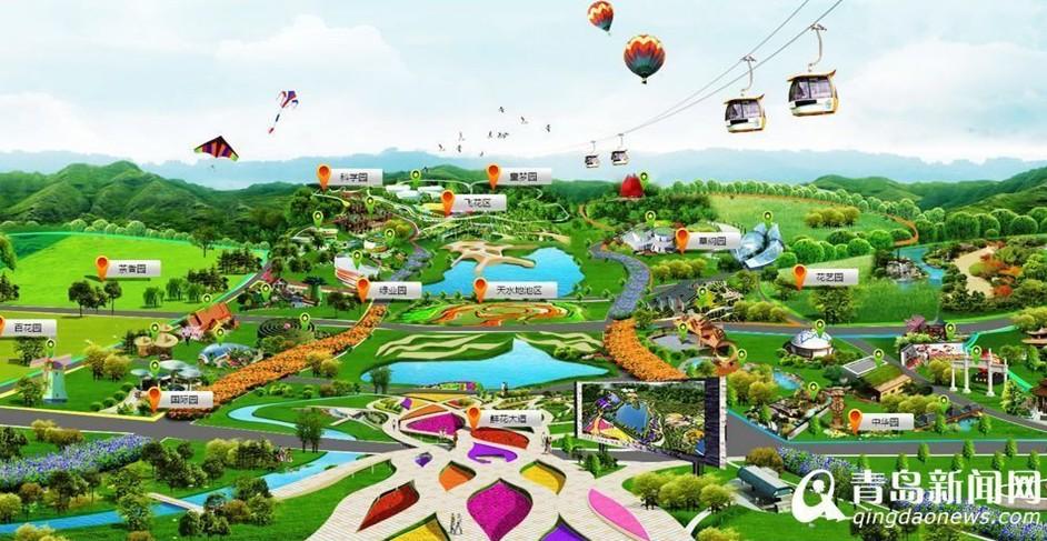 揭秘青岛世园会六大特色展园 八大亮点抢先看
