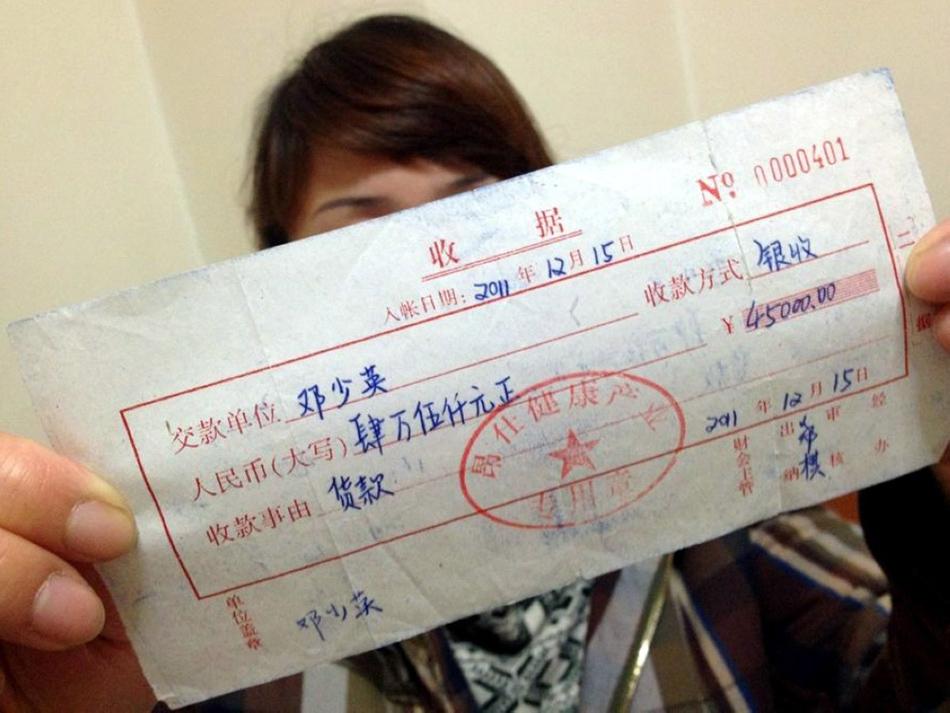 民众集资被骗 政府门前下跪求追讨 - 人在上海  - 中華日报Chinadaily