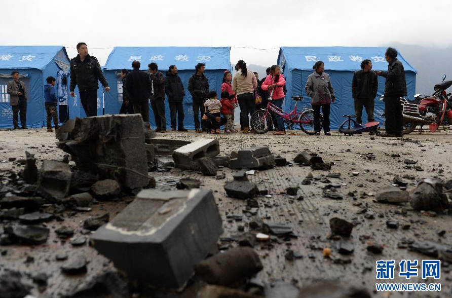 云南永善地震已致25人受伤图片
