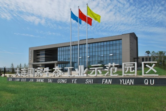 庄河:加快产业结构调整