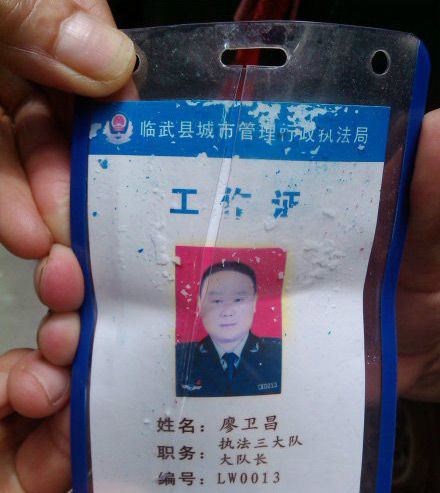 湖南郴州一城管打死小贩 - 十年井绳 - 十年井绳博客