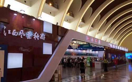2015年上海书展首场活动:一缕乡愁新书俏