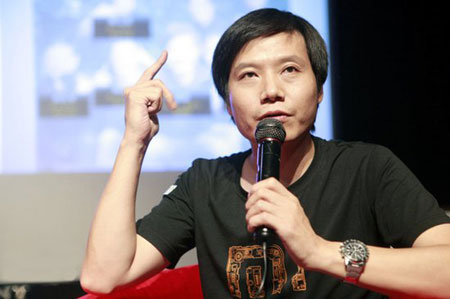 雷军:西方媒体叫我雷布斯 暗含对中国山寨的批评