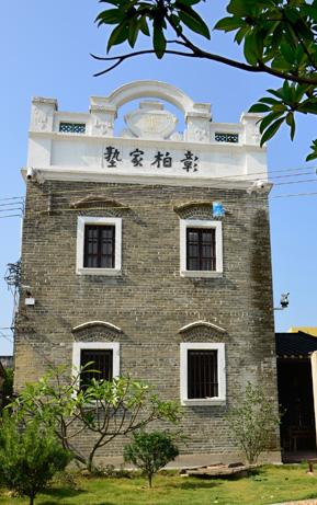 碉楼:中西合璧的古建筑