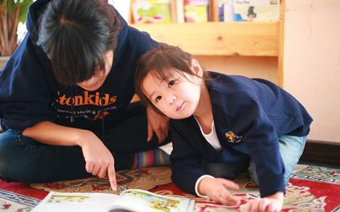 美国伊顿双语幼儿园