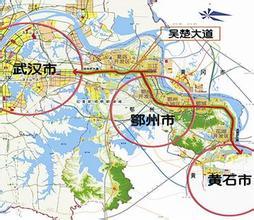 ... 矶飞机场规划图_鄂州市航空办_鄂州航空产业规划图