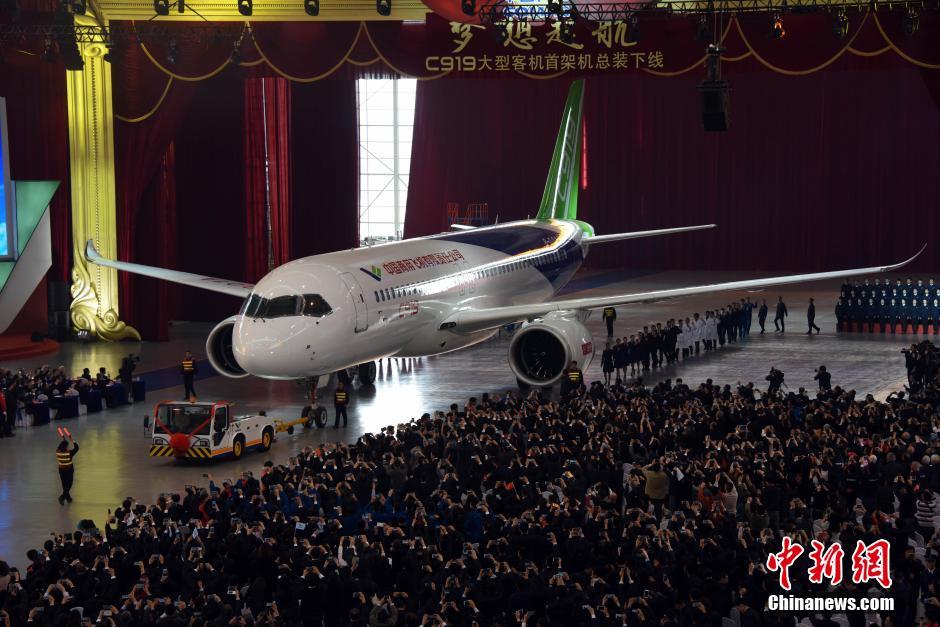 国产大飞机c919向全球公开亮相