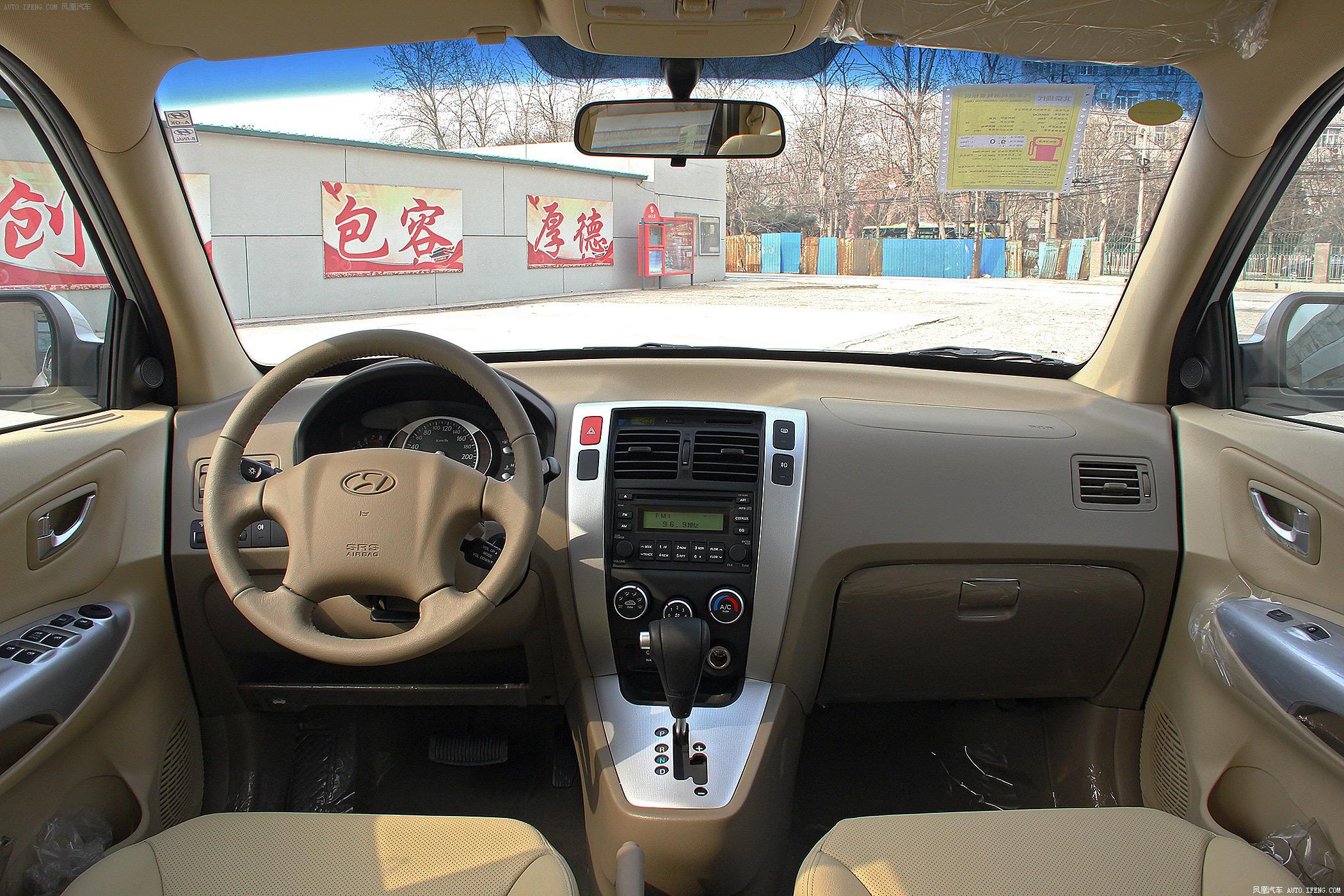 2013款现代途胜家用SUV 全系优惠四万高清图片