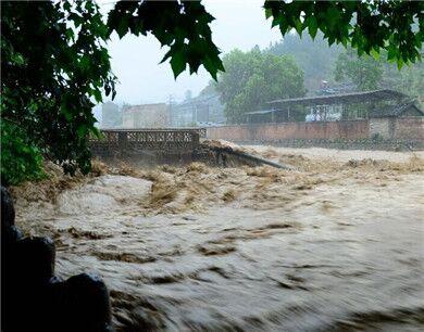 贵州雷山县遭暴雨袭击引发洪涝灾害