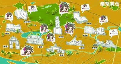 南大学生团队手绘美女帅哥地图