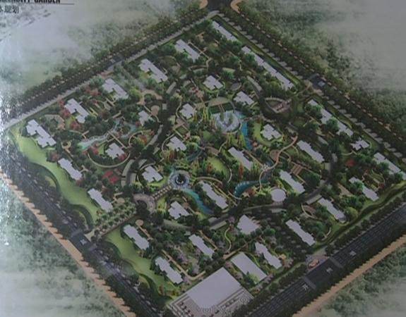 河南濮阳建设高档公务员小区 房价仅市价一半