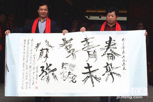 """""""中国梦我的梦""""赵小平书法作品展在宁举行"""