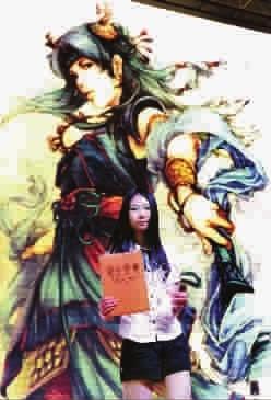 上海大学生朱凌莎的《伊吹五月》获得平面类人物造型一等奖